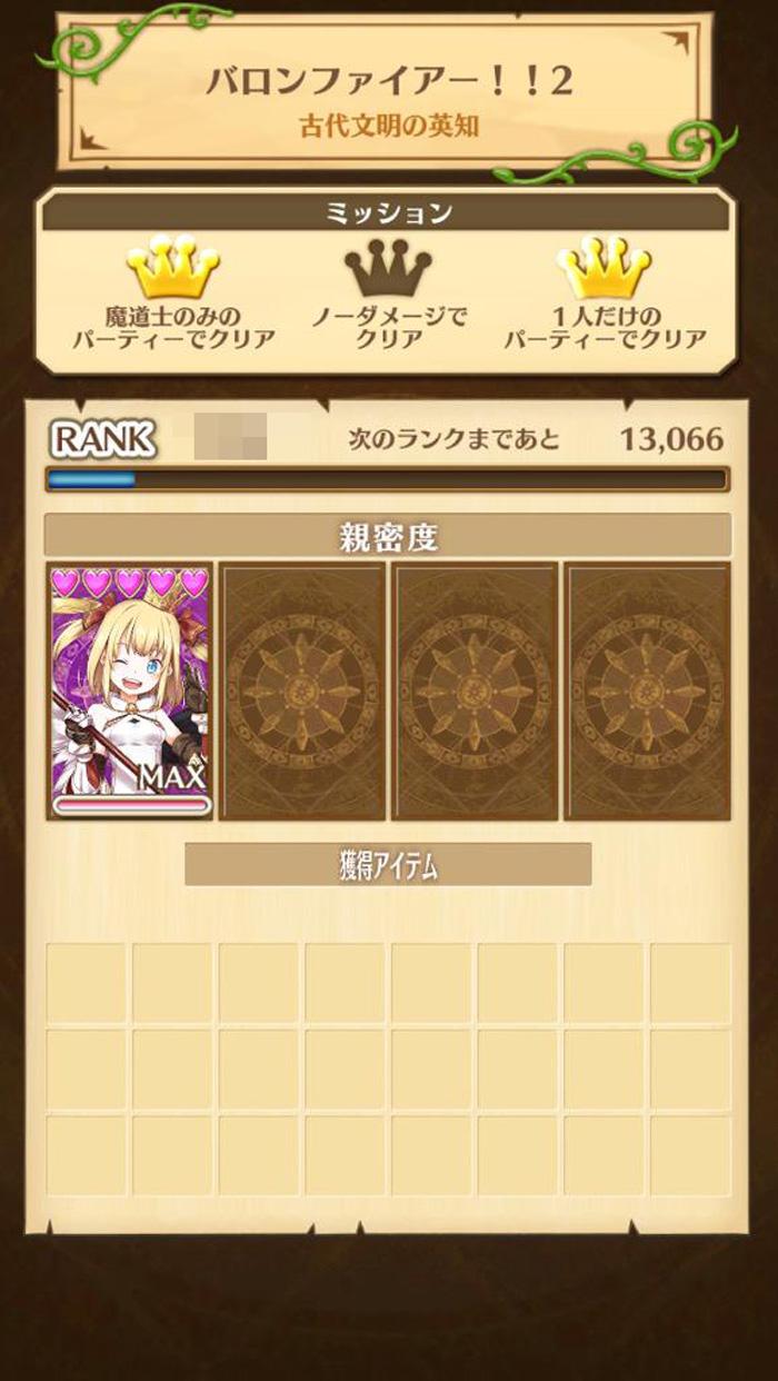 551e69e972109