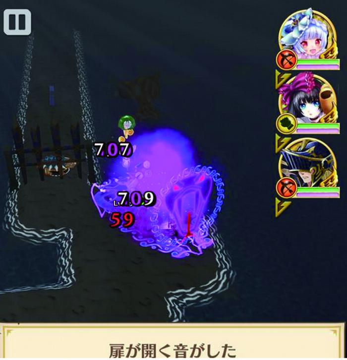 isyusuki042701