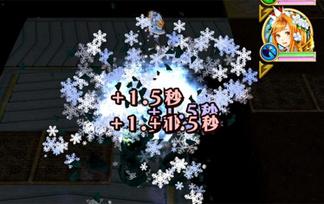 koyomi0414