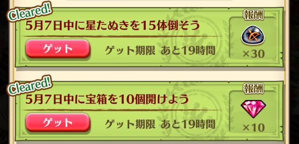 554ac6f2e0198.jpg