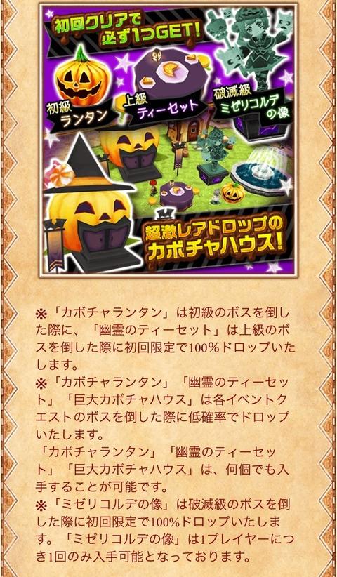 1024shiro-mize3