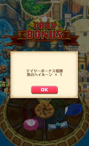 1408688933988