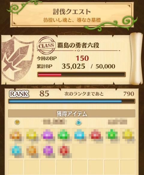 0d6988b5-s