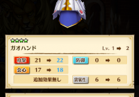 gao-200x140