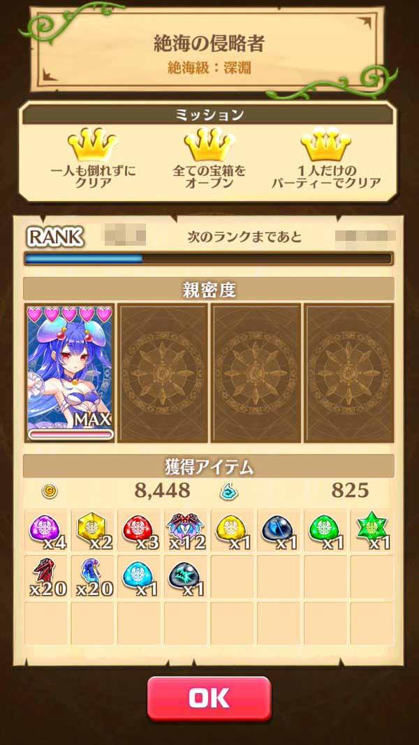 56dd57731a5e8.jpg
