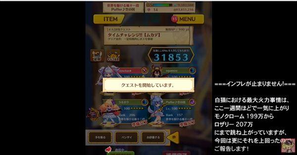 0105buki0121.jpg