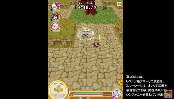 0105buki0151.jpg