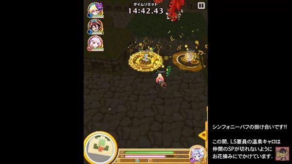 0105buki0161.jpg