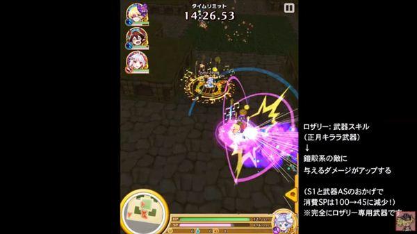 0105buki0181.jpg