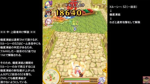 0105buki0211.jpg