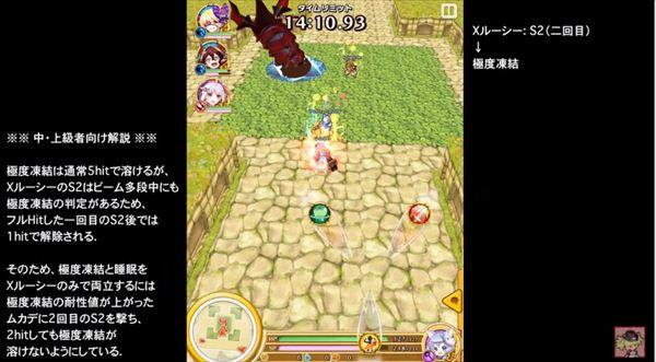 0105buki0221.jpg