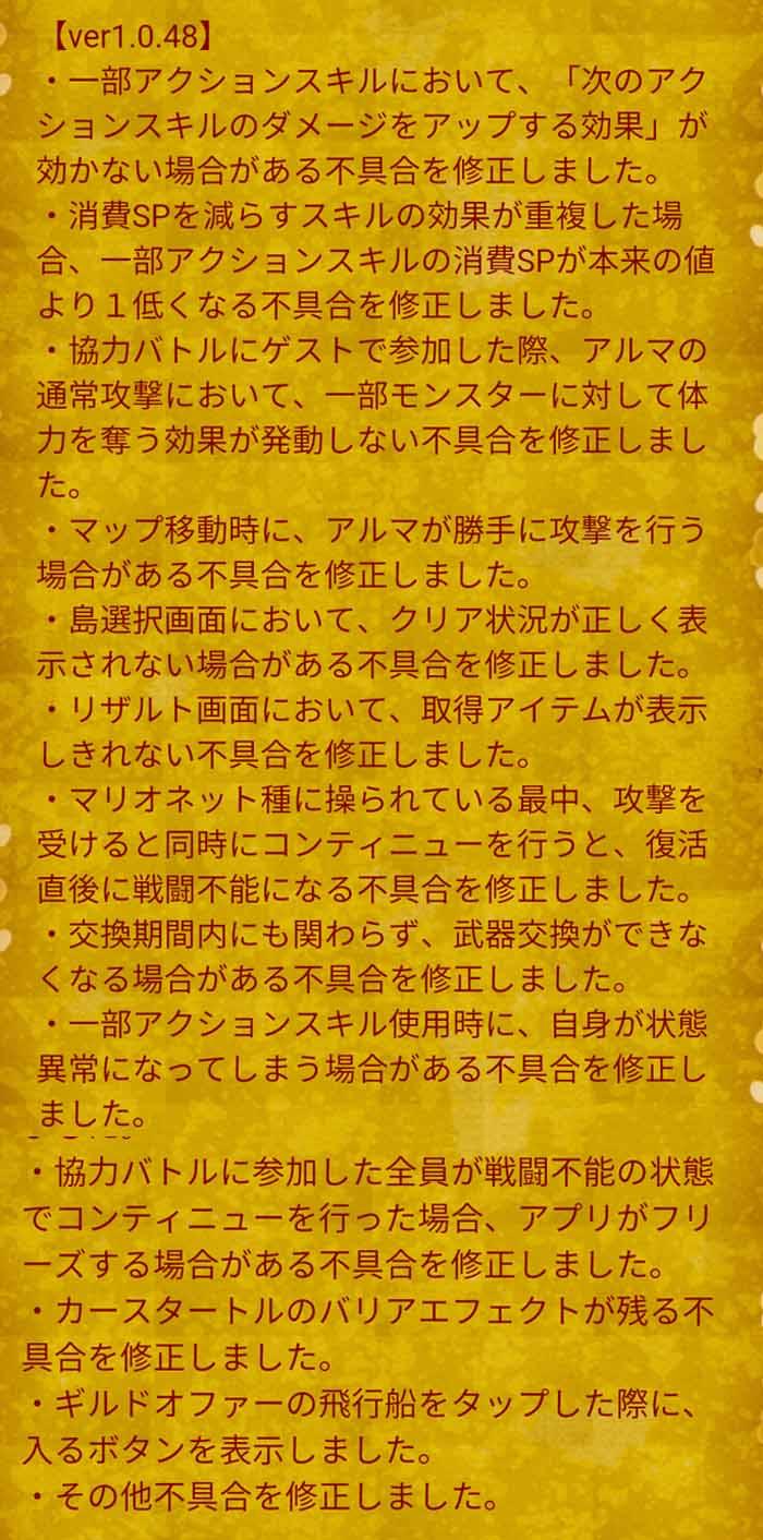 fbfrbg.jpg