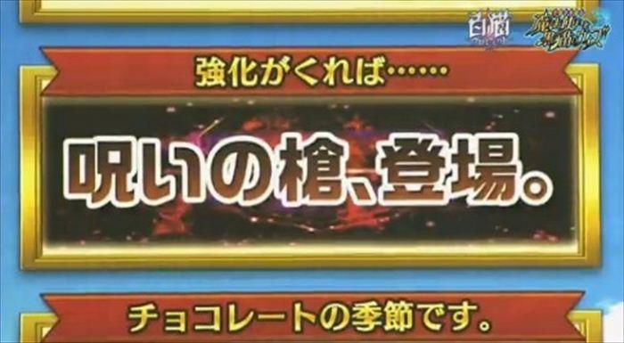 nikokuro0071.jpg