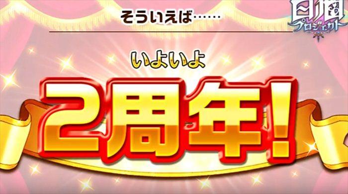 osenyannoku004.jpg