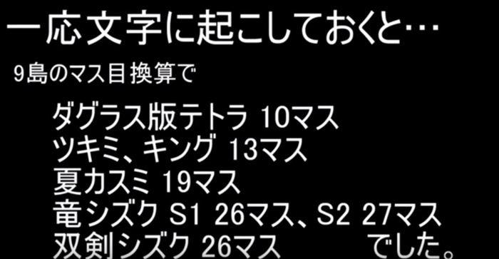 bimukikyori0051.jpg