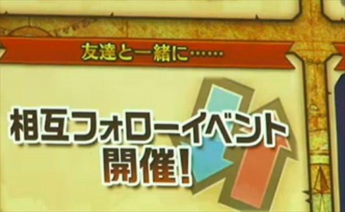 nikokurikuri0051.jpg