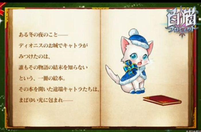 nikokurikuri0161.jpg