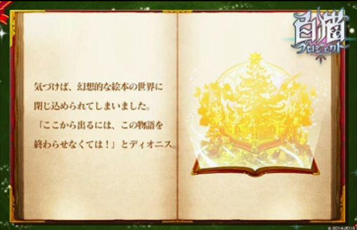 nikokurikuri0171.jpg