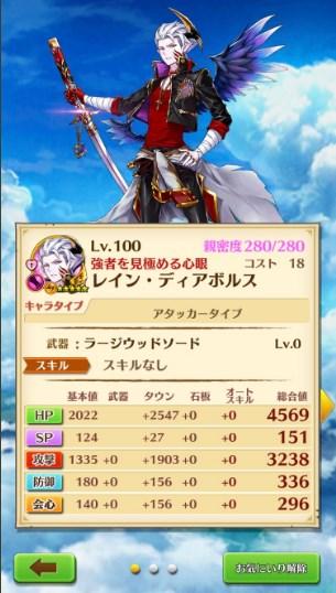 chareihyo014.jpg