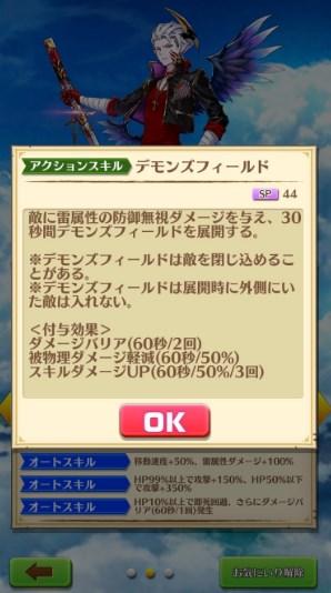 chareihyo16.jpg