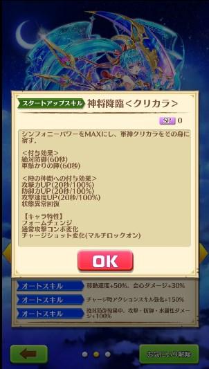 chihakaryo05.jpg