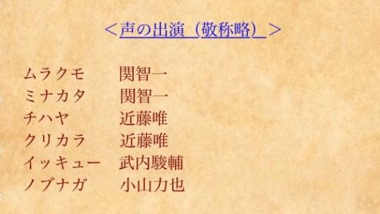ikyutake01.jpg