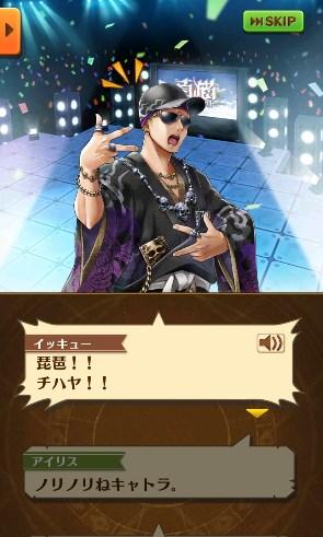ikyutake03.jpg