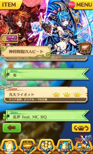 ikyutake06.jpg