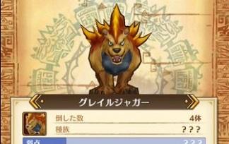monzuka00.jpg