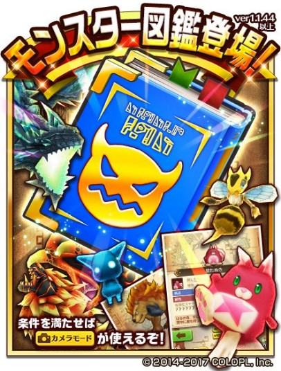 mozukako01.jpg