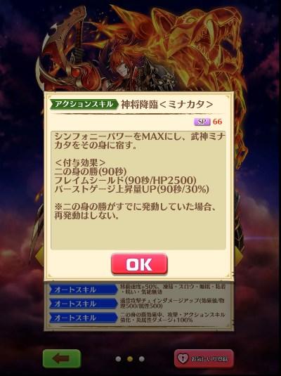 murakaryo02.jpg