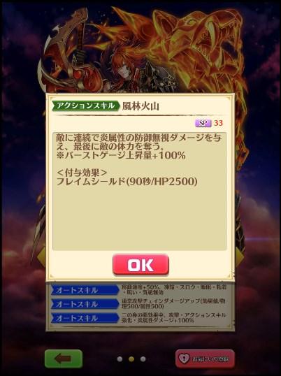murakaryo03.jpg