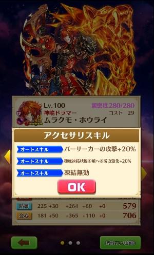 murakaryo05.jpg