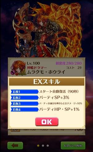 murakaryo06.jpg