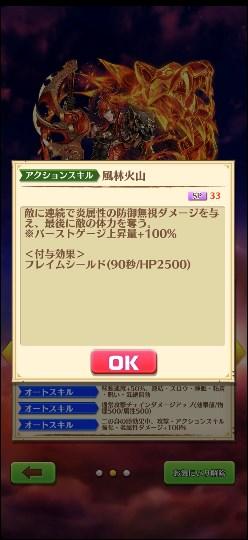 murakaryo10.jpg