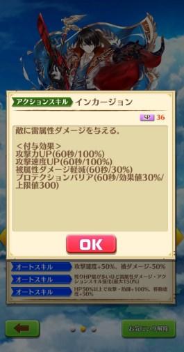 nemohyo02.jpg