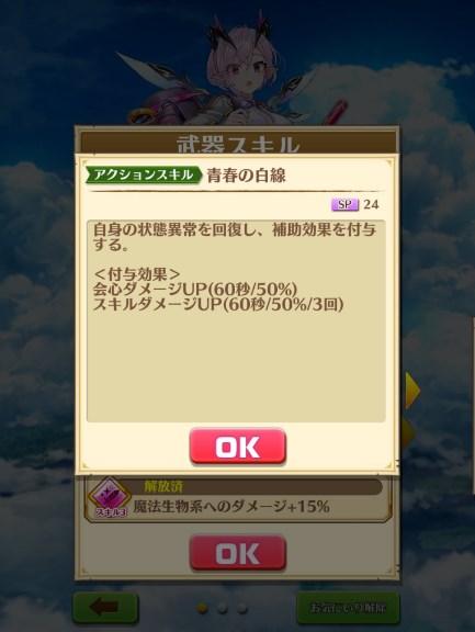 osukubu02.jpg