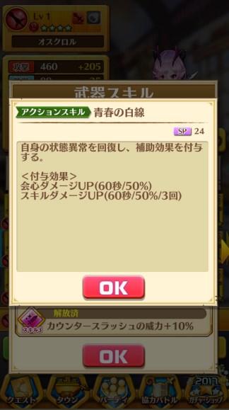 osukubu04.jpg