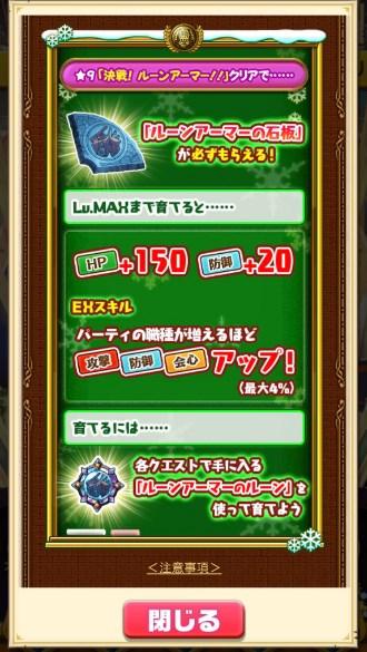 ruamabi01.jpg