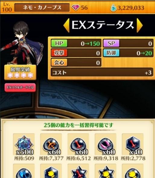 ruamabi02.jpg
