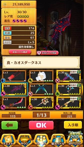 seiyamotika01.jpg