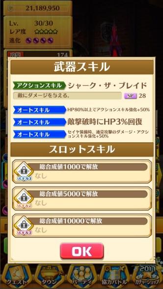 seiyamotika02.jpg