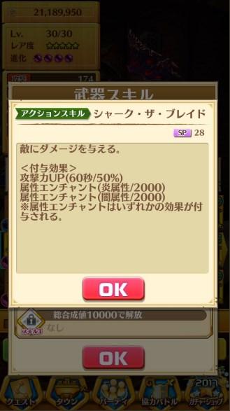 seiyamotika03.jpg