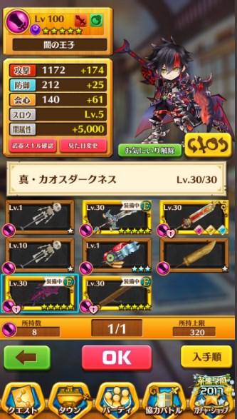 seiyamotika10.jpg