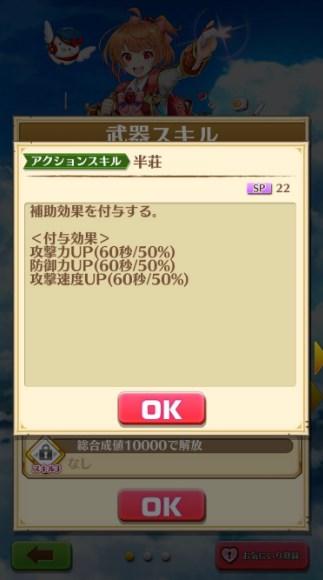 setumo02.jpg