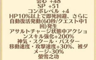 somarihi00.jpg