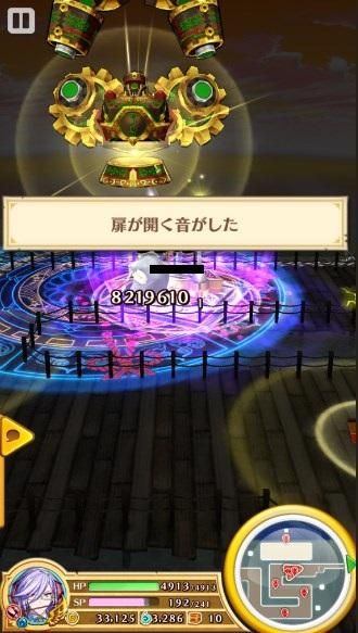 yutuyoi02.jpg