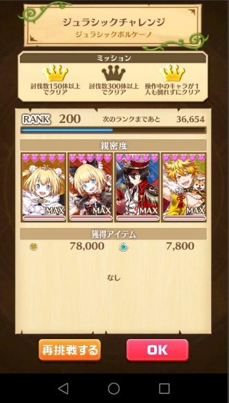 300chare02.jpg