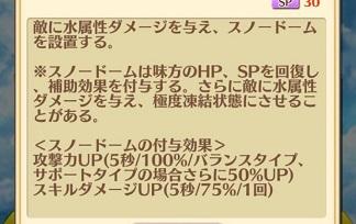 koyosapo00.jpg