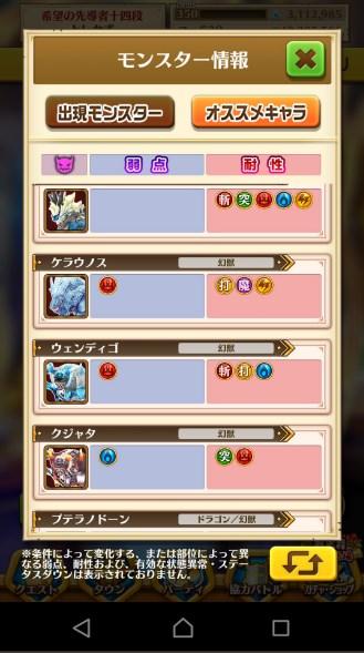 setukyo02.jpg